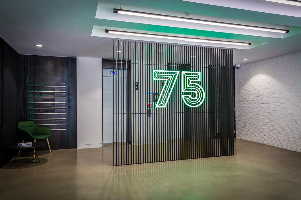 Kitt Offices, Interior photography, London-7